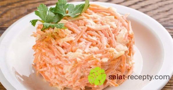 салат рыжик рецепт
